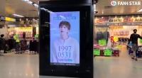 '싱어송라이돌' 정세운, 팬들이 준비한 생일 축하 전광판
