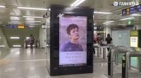 생일 맞은 젝스키스 김재덕, '옐키'가 밝힌 전광판