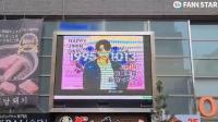 방탄소년단 지민 생일 맞아 韓·日 밝힌 전광판 '♥가득'