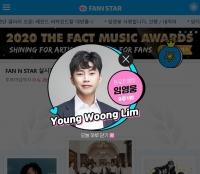 임영웅, '팬앤스타' 트로트랭킹 9주 연속 1위