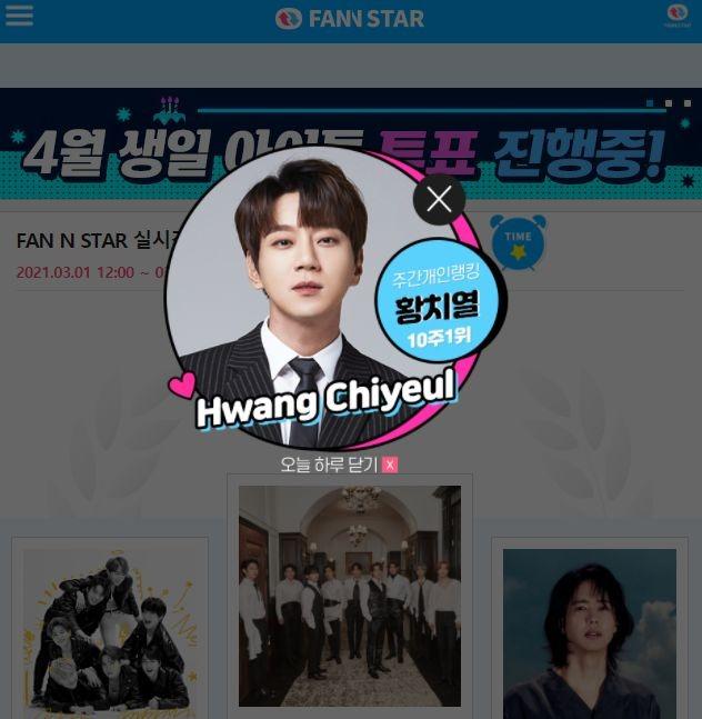 지난 1일 가수 황치열이 팬앤스타 개인랭킹 1위에 올랐다. /팬앤스타