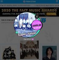 슈퍼주니어, '팬앤스타' 가수 랭킹 8주 연속 1위