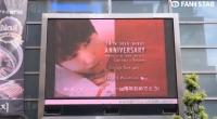 '솔로 데뷔 10주년' 맞은 허영생 위한 팬들의 특별한 선물