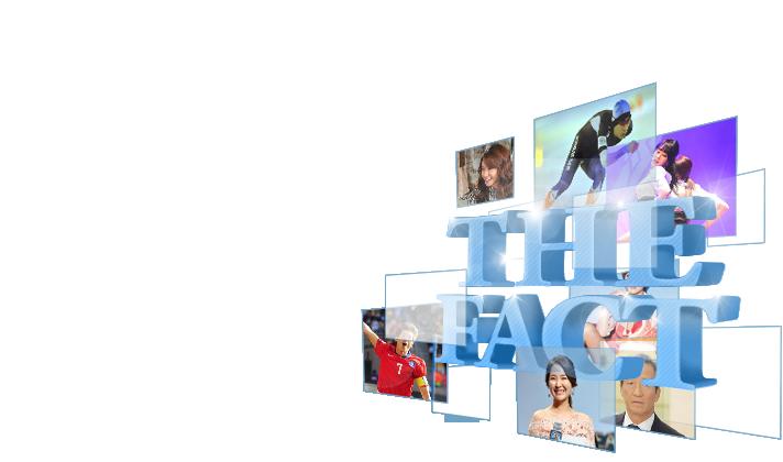 대한민국을 대표하는 온라인미디어기업