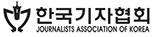 한국기자협회