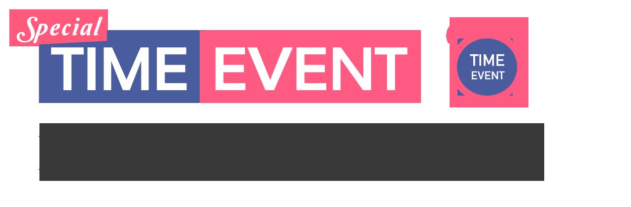 一天只有两次Time Event!来挑战一下连管理者也不知道什么时候开始的随机Event吧!一天两次,可获得30个星星(积分)。